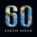 Година Землі в Миколаєві