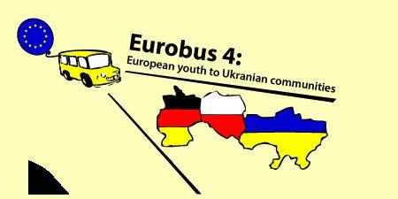 Євробас стартує!