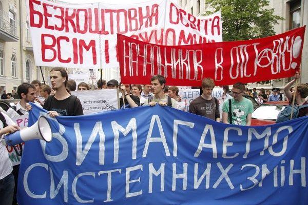 Донецька громада підтримала студентів