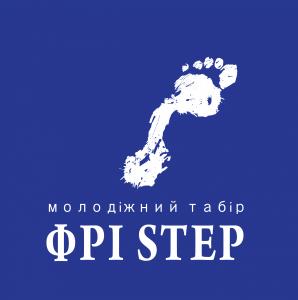 ФРІ STEP