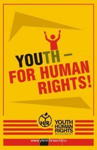 Курс вступних лекцій від Молодіжного Правозахисного Руху (МПД)