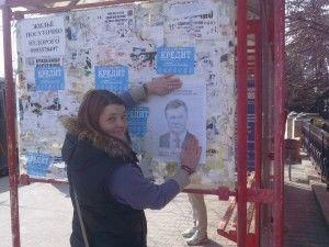Солидарный Севастополь