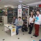 Зустріч із молодими київськими письменниками