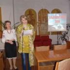 Дарина Метельницька