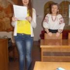 Юлія Даценко
