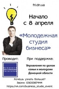 molodezhnaya_studia