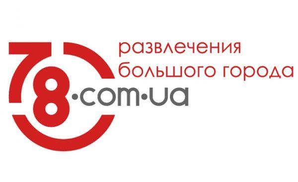 http://fotonova.com.ua/
