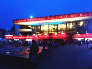 Фестивальний палац