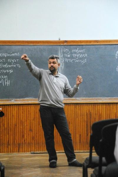 Лекція у Рівному