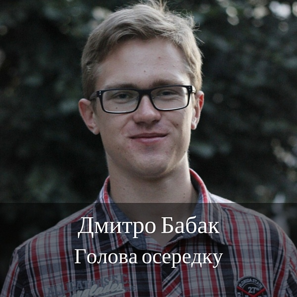 Володимир Соколовський (3)