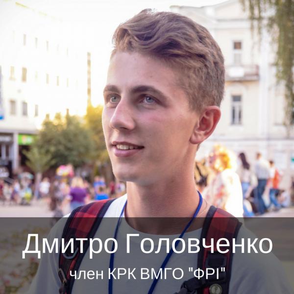 Микола Геркалюк (1)