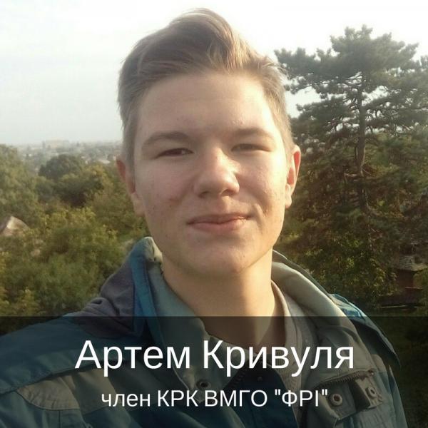 Микола Геркалюк (3)