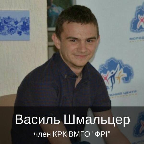 Микола Геркалюк (4)