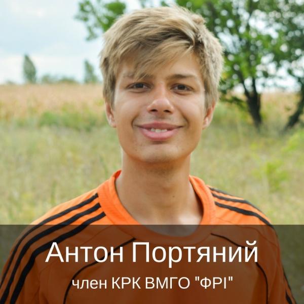 Микола Геркалюк