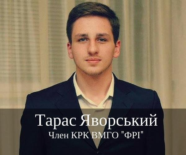 Олександра Білязе