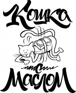 logotip-243x300