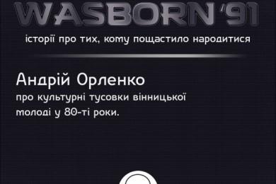 Wasborn 91_01_26.01