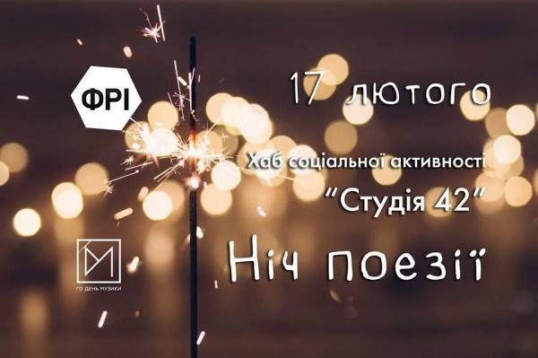 26994045_1752455788132297_4539998574026135280_n